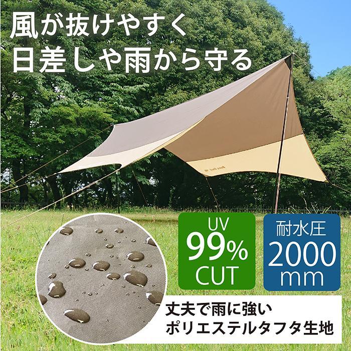 ムササビタープ タープ ヘキサ ヘキサゴン テント Bears Rock HT-L501 580×480cm 耐水圧 2000mm 日よけ サンシェード キャノピー ポール付き kurayashiki 08