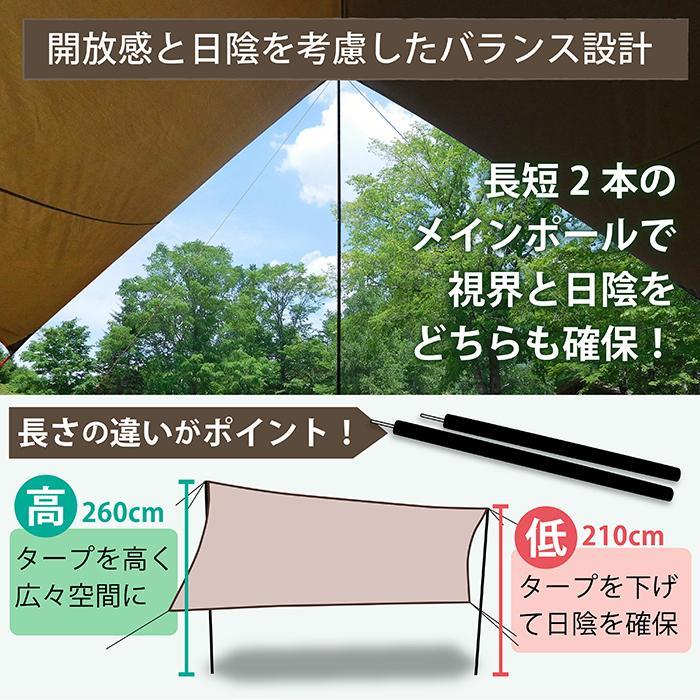 ムササビタープ タープ ヘキサ ヘキサゴン テント Bears Rock HT-L501 580×480cm 耐水圧 2000mm 日よけ サンシェード キャノピー ポール付き kurayashiki 09