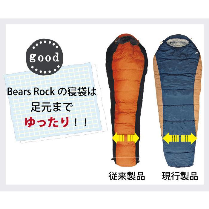 寝袋 冬用 車中泊 -32度 マミー型 ふっくら包み込まれる暖かさ 洗える ふわ暖 Bears Rock シュラフ キャンプ アウトドア 4シーズン 防災 FX-402D -32℃ kurayashiki 11