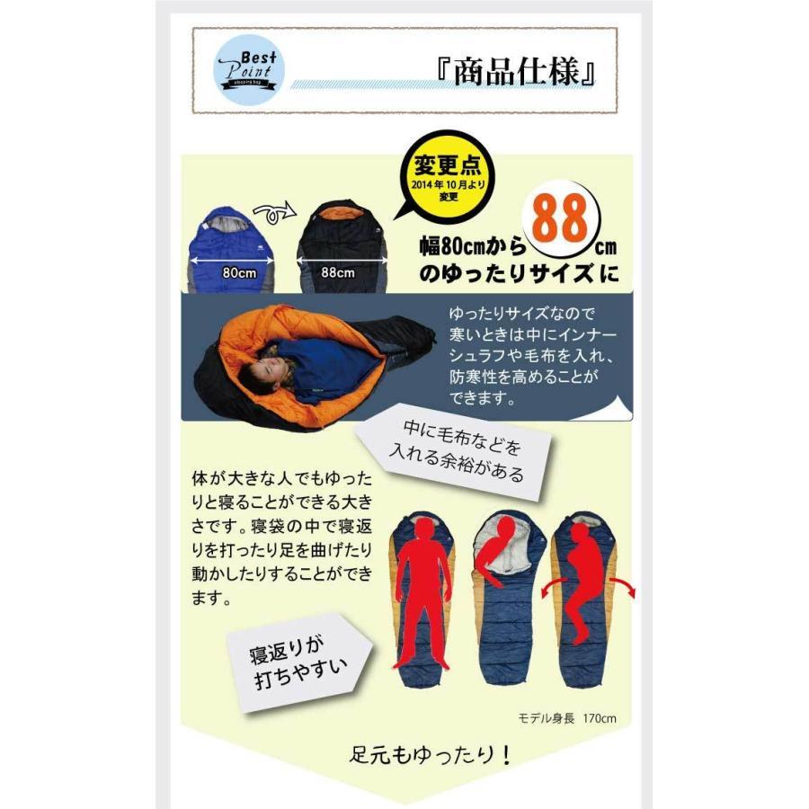 寝袋 冬用 車中泊 -32度 マミー型 ふっくら包み込まれる暖かさ 洗える ふわ暖 Bears Rock シュラフ キャンプ アウトドア 4シーズン 防災 FX-402D -32℃ kurayashiki 06