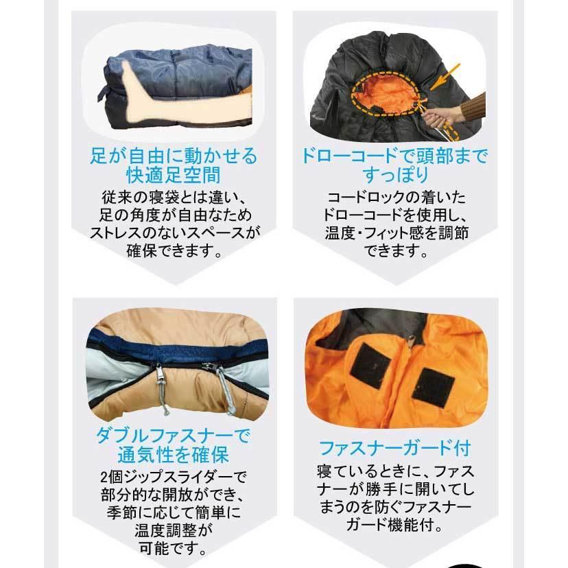 寝袋 冬用 車中泊 -32度 マミー型 ふっくら包み込まれる暖かさ 洗える ふわ暖 Bears Rock シュラフ キャンプ アウトドア 4シーズン 防災 FX-402D -32℃ kurayashiki 07