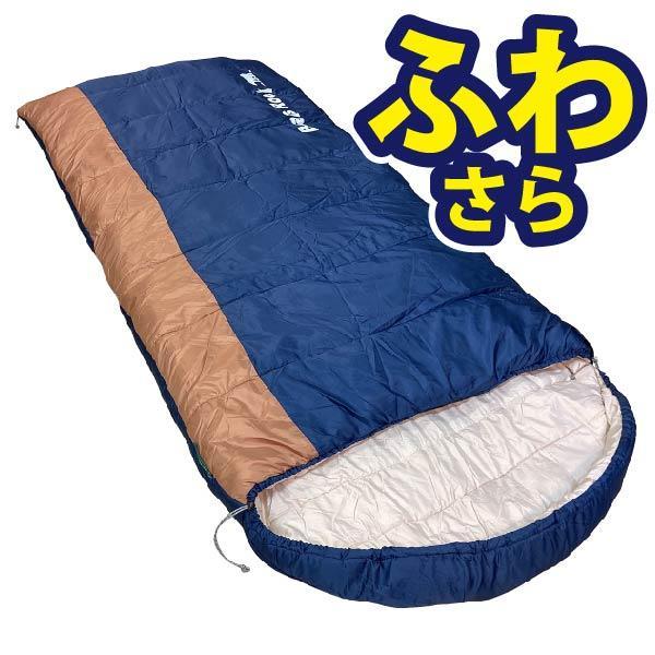 寝袋 冬用 封筒型 車中泊 -15度 布団のような寝心地 Bears Rock 洗える シュラフ ふわ暖 キャンプ ツーリング アウトドア 防災 グッズ FX-403 -15℃ kurayashiki