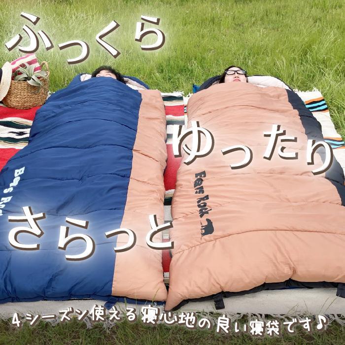 寝袋 冬用 封筒型 車中泊 -15度 布団のような寝心地 Bears Rock 洗える シュラフ ふわ暖 キャンプ ツーリング アウトドア 防災 グッズ FX-403 -15℃ kurayashiki 04