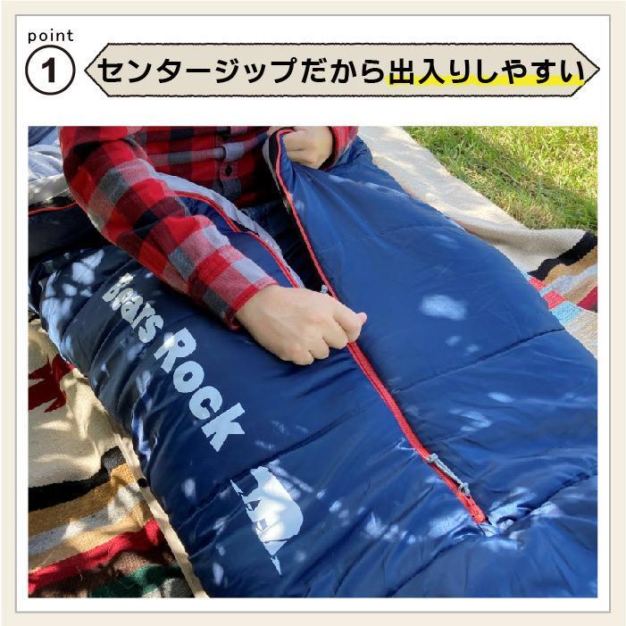 寝袋 冬用 車中泊 -15度 マミー型 ふっくらと包み込まれる暖かさ 洗える Bears Rock センタージップ シュラフ キャンプ コンパクト 4シーズン FX-451G -15℃|kurayashiki|04