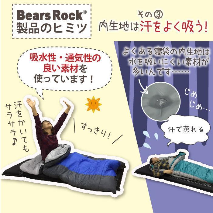 寝袋 冬用 車中泊 -15度 マミー型 ふっくらと包み込まれる暖かさ 洗える Bears Rock センタージップ シュラフ キャンプ コンパクト 4シーズン FX-451G -15℃|kurayashiki|09
