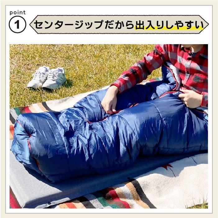 寝袋 冬用 車中泊 -34度 マミー型 ふっくらと包み込まれる暖かさ 洗える Bears Rock シュラフ センタージップ キャンプ 4シーズン FX-453G -34℃ kurayashiki 04