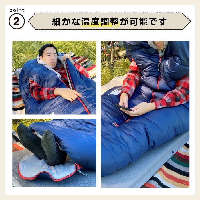 寝袋 冬用 車中泊 -34度 マミー型 ふっくらと包み込まれる暖かさ 洗える Bears Rock シュラフ センタージップ キャンプ 4シーズン FX-453G -34℃ kurayashiki 05