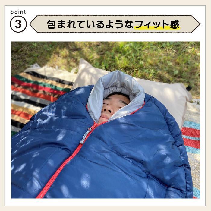 寝袋 冬用 車中泊 -34度 マミー型 ふっくらと包み込まれる暖かさ 洗える Bears Rock シュラフ センタージップ キャンプ 4シーズン FX-453G -34℃ kurayashiki 06