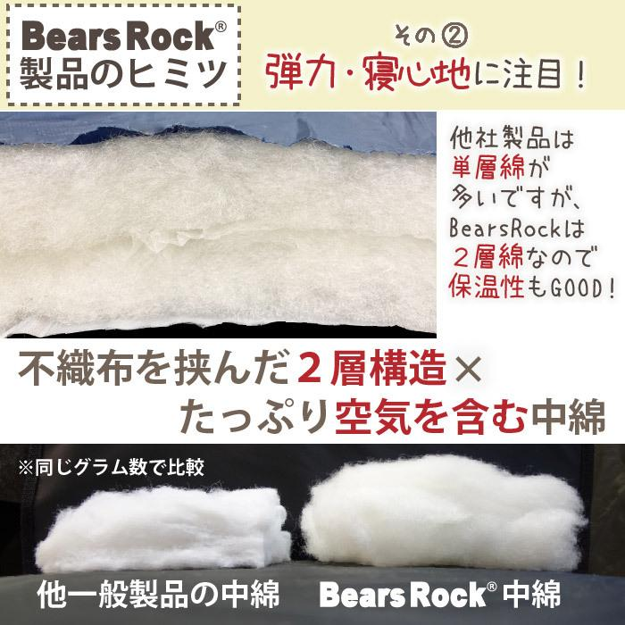 寝袋 冬用 車中泊 -34度 マミー型 ふっくらと包み込まれる暖かさ 洗える Bears Rock シュラフ センタージップ キャンプ 4シーズン FX-453G -34℃ kurayashiki 08