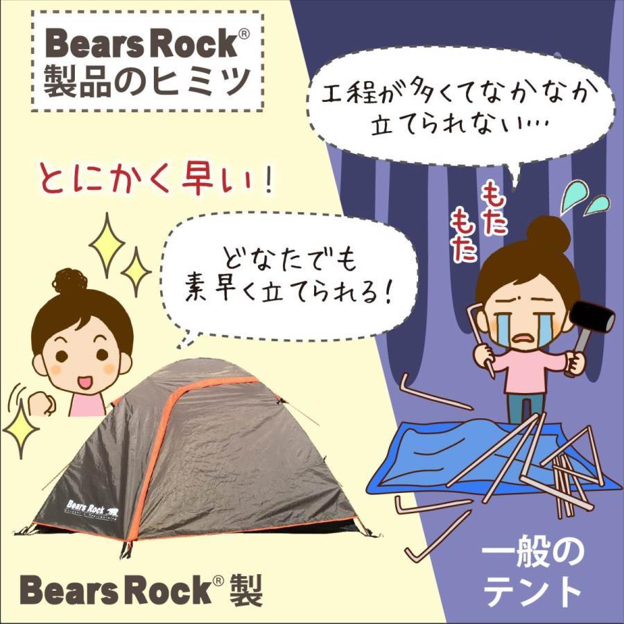 テント 4人用 ドーム スピードテント キャンプ ファミリー コンパクト ツーリング フェス ワンタッチ 一泊 登山 自立 防災 室内 災害 公園 ハヤブサ kurayashiki 05