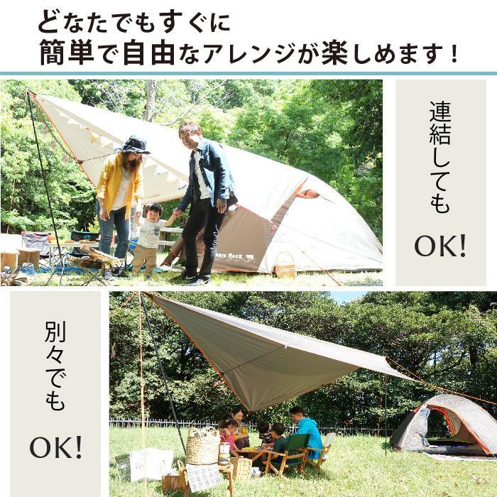 テント 5人用 ドーム ファミリー タープセット スピードテント キャンプ コンパクト ツーリング 4人用 フェス ワンタッチ 自立 ハヤブサ 防災 おうち 庭|kurayashiki|05