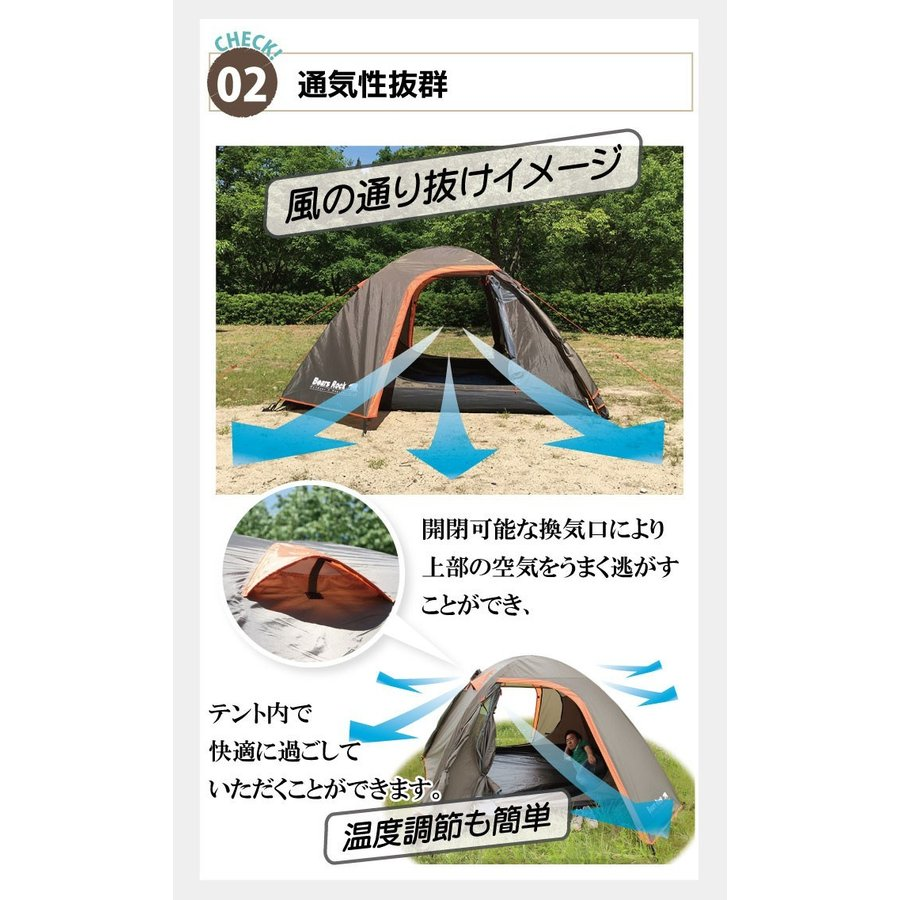 テント 5人用 ドーム ファミリー スピードテント キャンプ コンパクト ツーリング 4人用 フェス ワンタッチ ハヤブサ 自立 防災 公園 家 災害 室内 kurayashiki 04