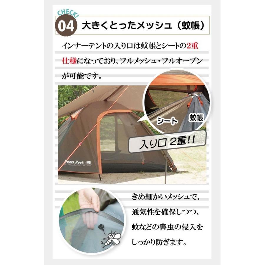 テント 5人用 ドーム ファミリー スピードテント キャンプ コンパクト ツーリング 4人用 フェス ワンタッチ ハヤブサ 自立 防災 公園 家 災害 室内 kurayashiki 05