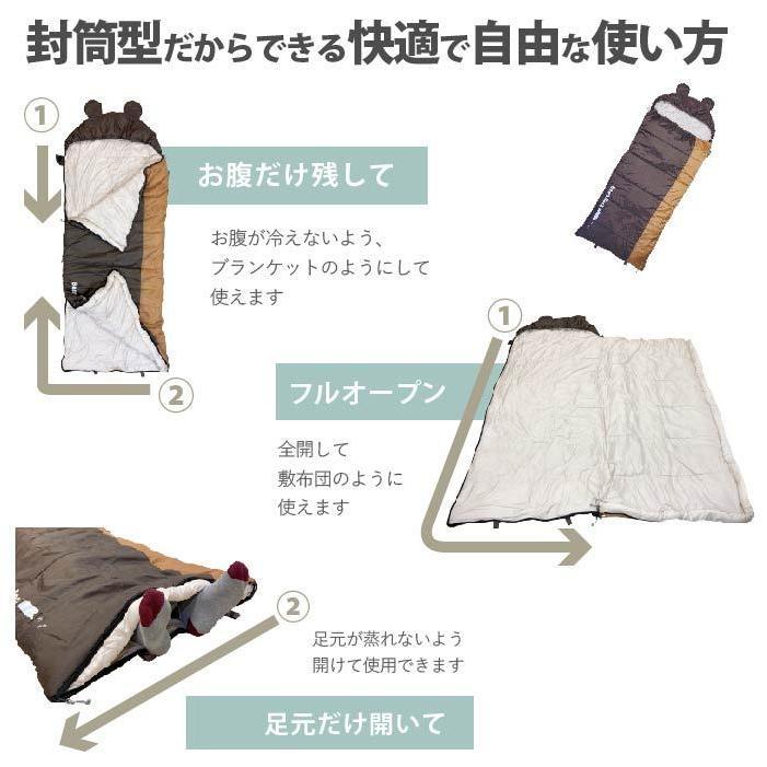 寝袋 封筒型 子ぐま -6度 ふんわり暖かい 洗える シュラフ キャンプ 車中泊 グッズ ふわ暖 コンパクト アウトドア 軽量 防災 Bears Rock MX-604 -6℃|kurayashiki|04