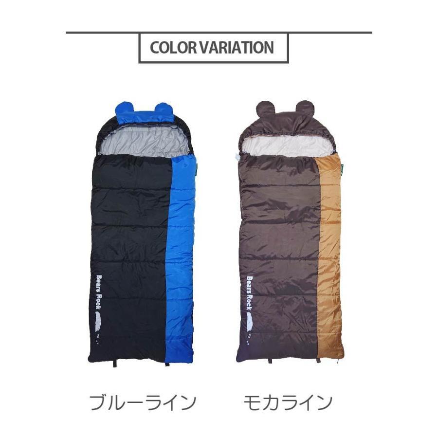 寝袋 封筒型 子ぐま -6度 ふんわり暖かい 洗える シュラフ キャンプ 車中泊 グッズ ふわ暖 コンパクト アウトドア 軽量 防災 Bears Rock MX-604 -6℃|kurayashiki|07