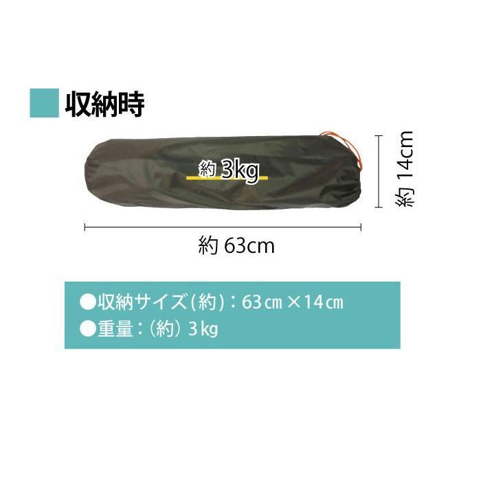 レクタタープ 【Bears Rock】ポール2本付き しろくま自在タープ 長方形 テント おすすめ 一泊 コンパクト スクエア ツーリング ソロキャンプ ハヤブサ RCT-402|kurayashiki|04