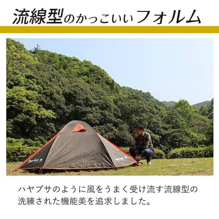 テント 2人用 ツーリング ドーム キャンプ ソロキャンプ 登山 1人用 ソロテント バイク ハヤブサ Bears Rock TS-201 コンパクト フェス 防災 自立 45cm kurayashiki 04