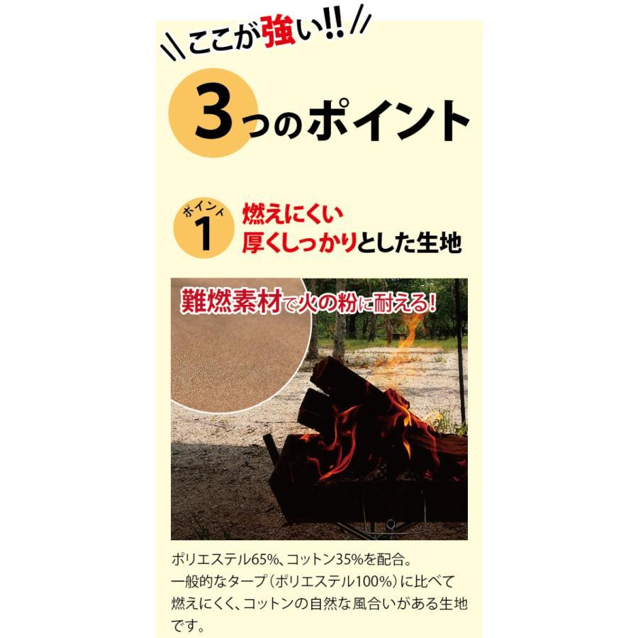 しろくま焚き火タープ 【Bears Rock】 スクエア しろくま自在タープ 正方形 テント ハヤブサ おすすめ コンパクト ソロ 難燃 防燃 T/C TC ポリコットン tqt-403|kurayashiki|05