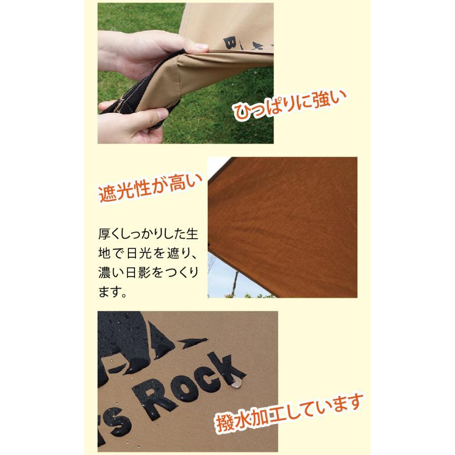 しろくま焚き火タープ 【Bears Rock】 スクエア しろくま自在タープ 正方形 テント ハヤブサ おすすめ コンパクト ソロ 難燃 防燃 T/C TC ポリコットン tqt-403|kurayashiki|06