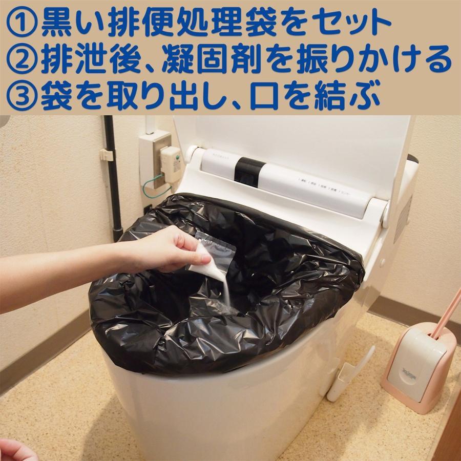 非常用 簡易トイレ 5回分トイレ急便‐10年保存 汚物袋付き 簡易トイレ 防災トイレ 抗菌剤入り 臭気低減 可燃ゴミ 簡易トイレセット|kurazo|02