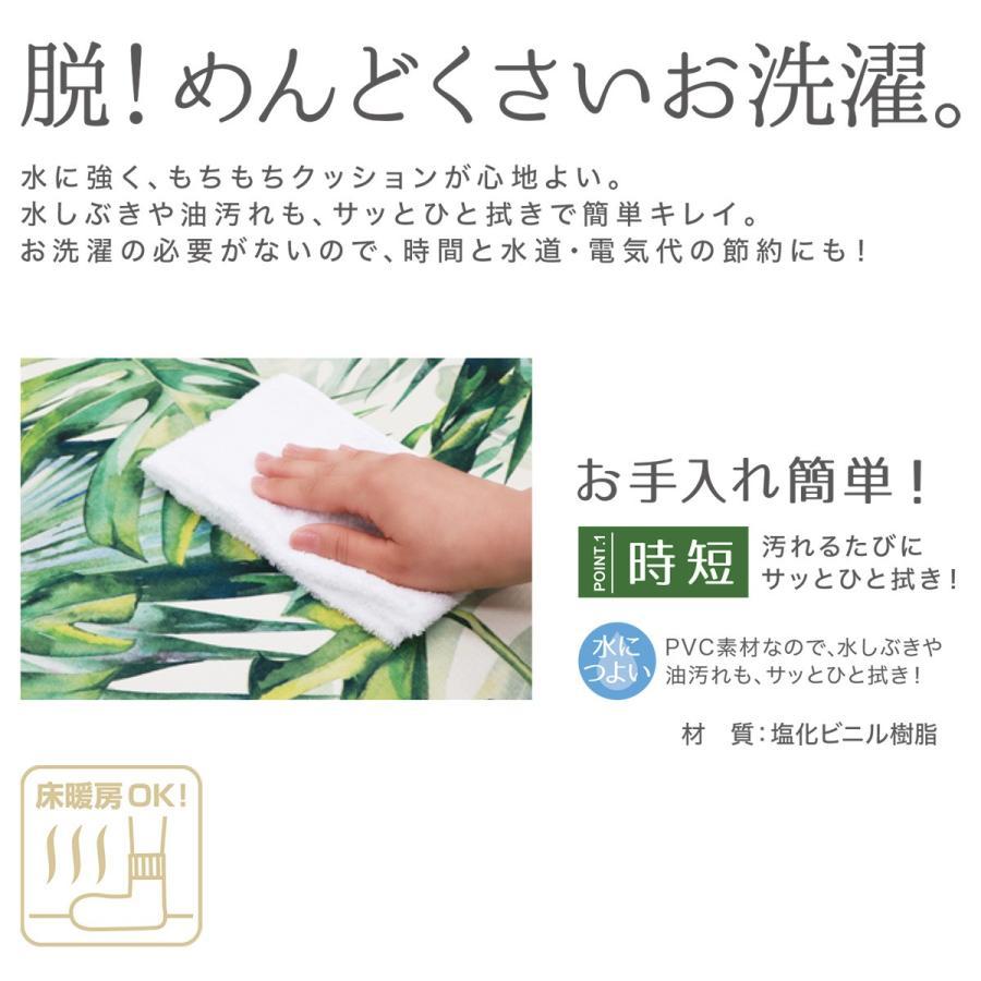 拭けるキッチンマット 120x45 PVC‐拭くだけ 120cm 45cm 滑りにくい 水に強い クッション 抗菌 防臭 防カビ 防炎 フロアマット|kurazo|02