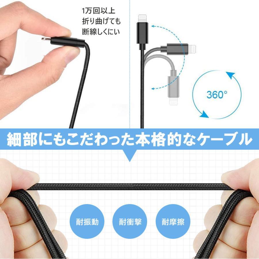 AUXケーブル iphone 車載用 オーディオケーブル 3.5mmAUX変換ケーブル ライトニング 高音質 音楽再生 iPhone12 XS XR対応 kuri-store 03