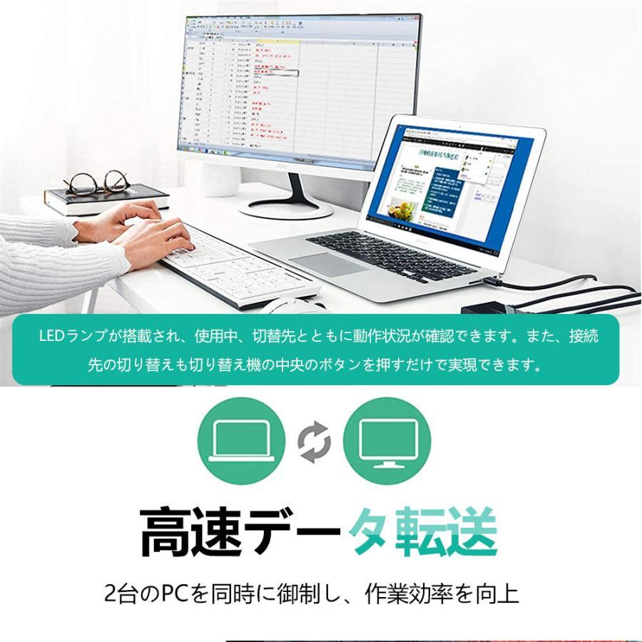 USB切替器 3.0対応 切替え機 プリンタ 外付けHDD キーボード マウス用 パソコン2台 USB機器4台 手動切替機 PCHENBRB|kuri-store|06