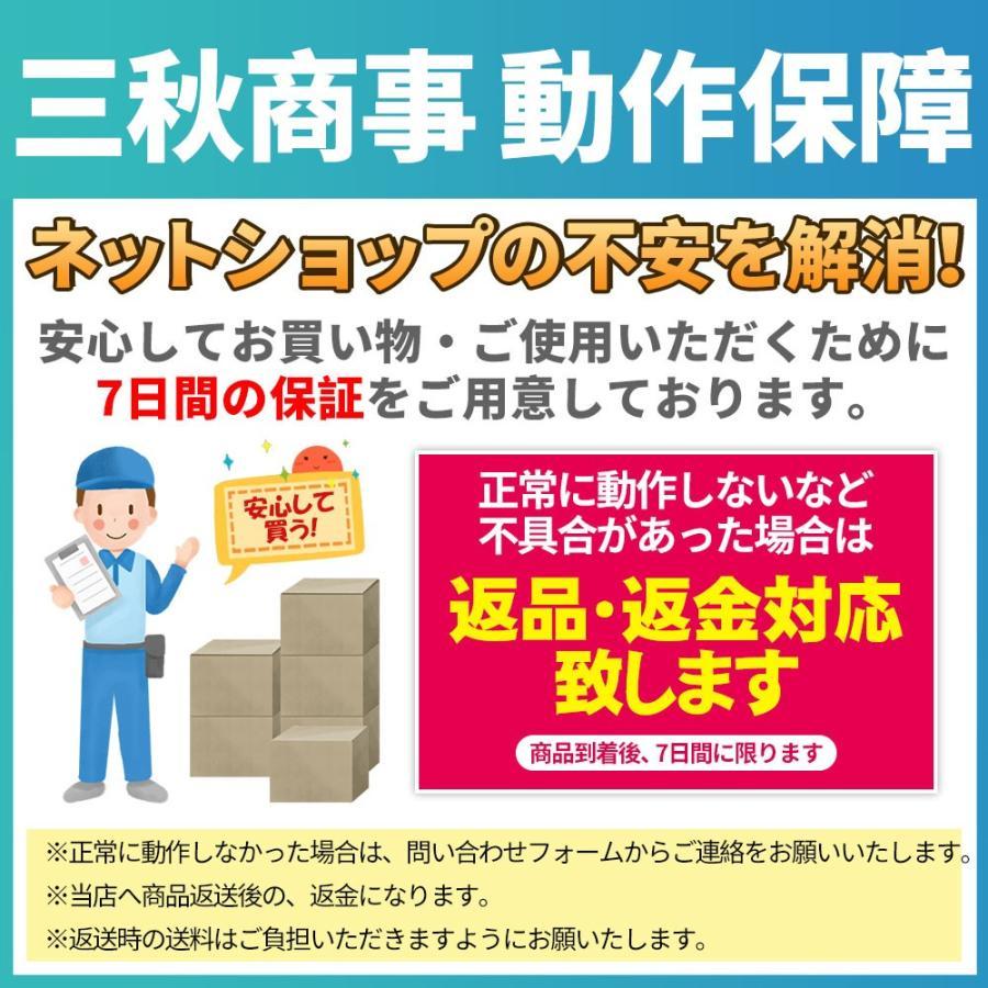 任天堂 Nintendo Switch スティック 3D交換操縦棒 スティックボタン ニンテンドースイッチ用 ジョイコン 修理部品 左右ハンドルスティック|kuri-store|11