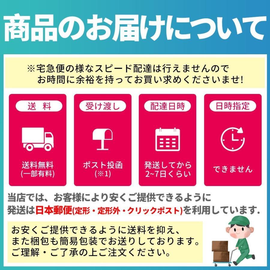 任天堂 Nintendo Switch スティック 3D交換操縦棒 スティックボタン ニンテンドースイッチ用 ジョイコン 修理部品 左右ハンドルスティック|kuri-store|12