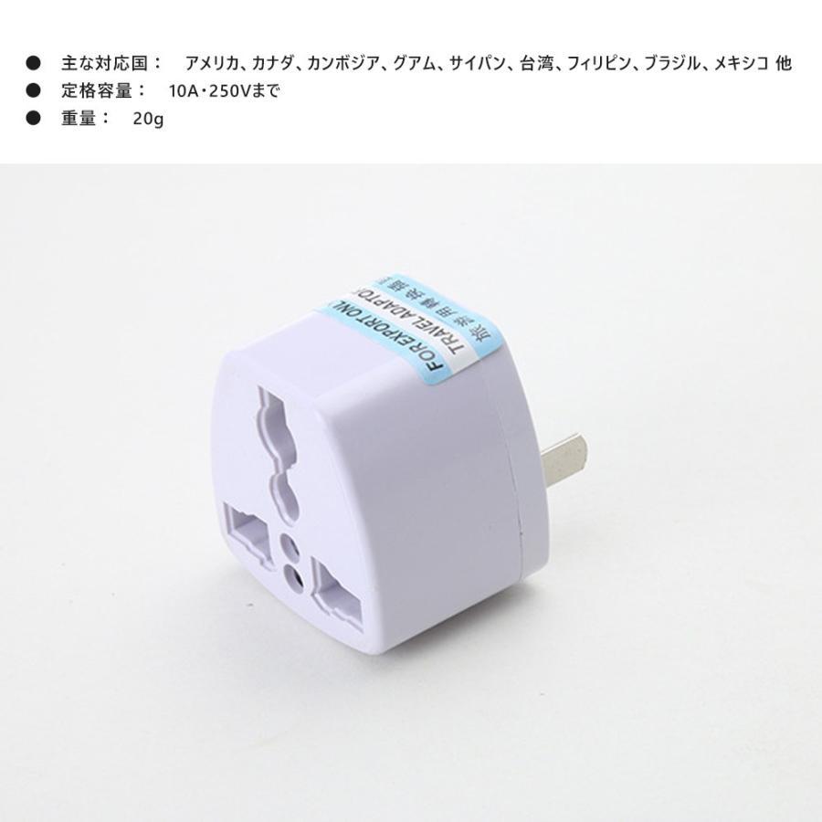 変換プラグ アダプター マルチ変換コンセント 電源変換プラグ 海外コンセント変換プラグ 全世界対応 変圧器不要 海外電気製品を日本で利用|kuri-store|04