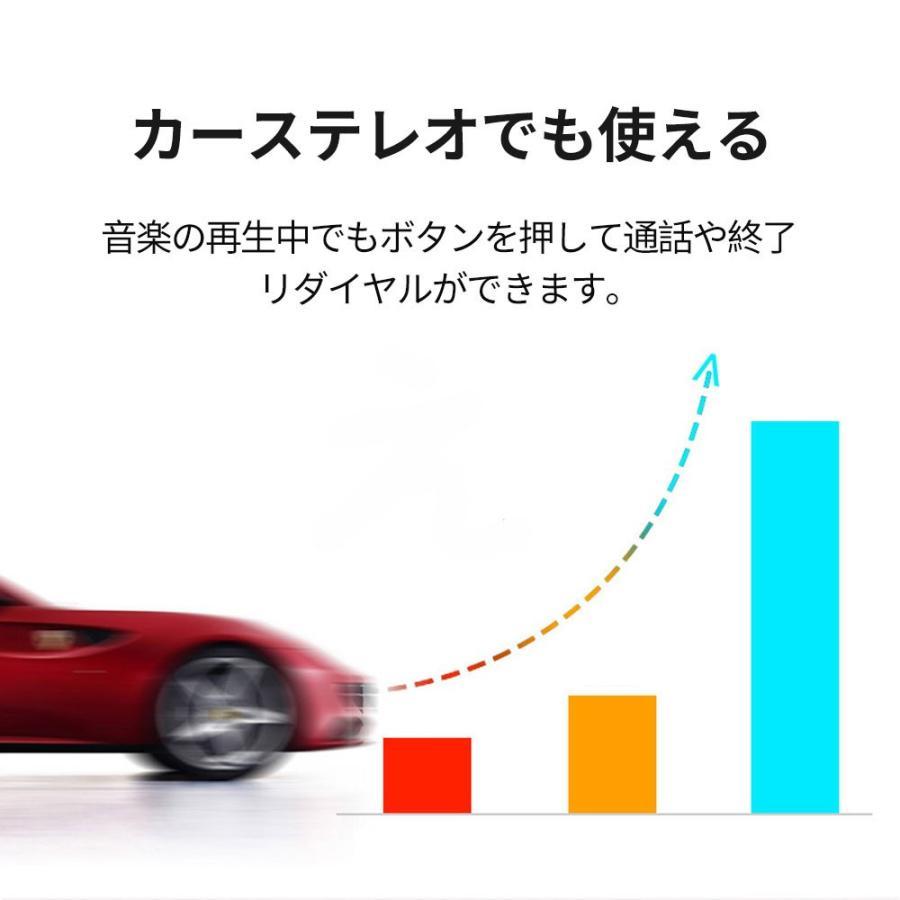 Bluetooth レシーバー ブルートゥース AUX オーディオ ワイヤレス スピーカー 車 Bluetooth3.0 iPhone スマホ 音楽再生 受信機 車中泊|kuri-store|03