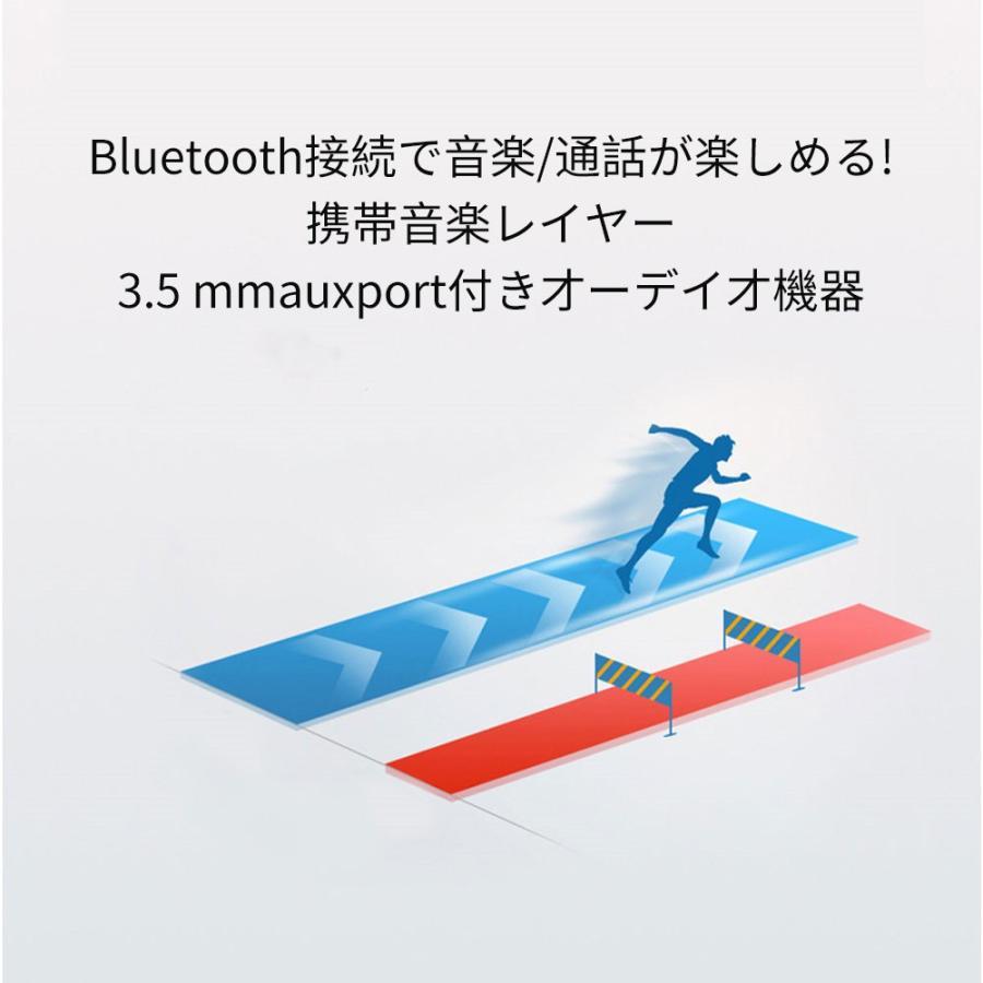 Bluetooth レシーバー ブルートゥース AUX オーディオ ワイヤレス スピーカー 車 Bluetooth3.0 iPhone スマホ 音楽再生 受信機 車中泊|kuri-store|04
