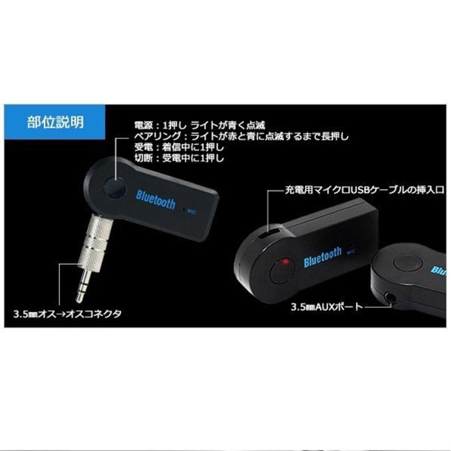 Bluetooth レシーバー ブルートゥース AUX オーディオ ワイヤレス スピーカー 車 Bluetooth3.0 iPhone スマホ 音楽再生 受信機 車中泊|kuri-store|05