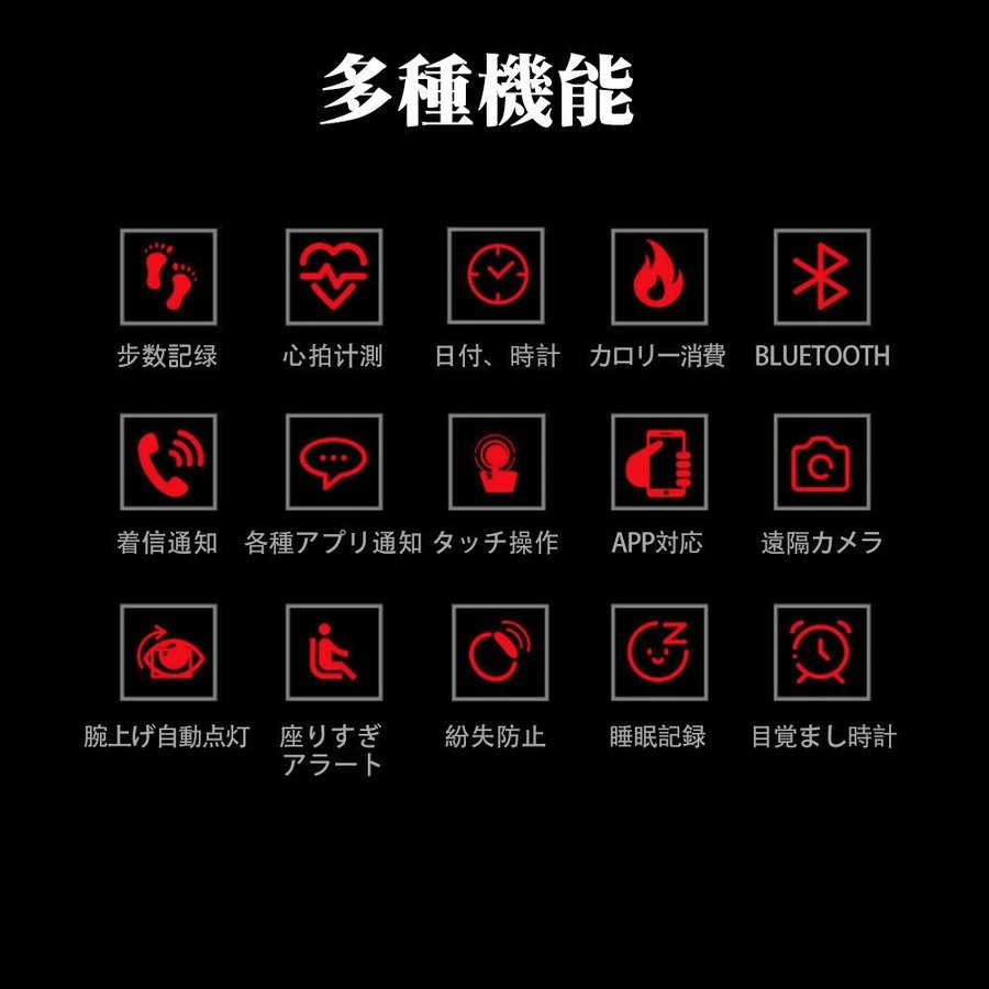 スマートウォッチ 日本語 iphone 対応 2019モデル最新 android 血圧 レディース メンズ 防水LINE対応 腕時計 スポーツ 時計|kuri-store|03