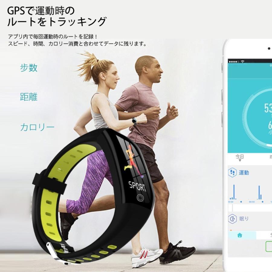 スマートウォッチ 日本語 iphone 対応 2019モデル最新 android 血圧 レディース メンズ 防水LINE対応 腕時計 スポーツ 時計|kuri-store|05