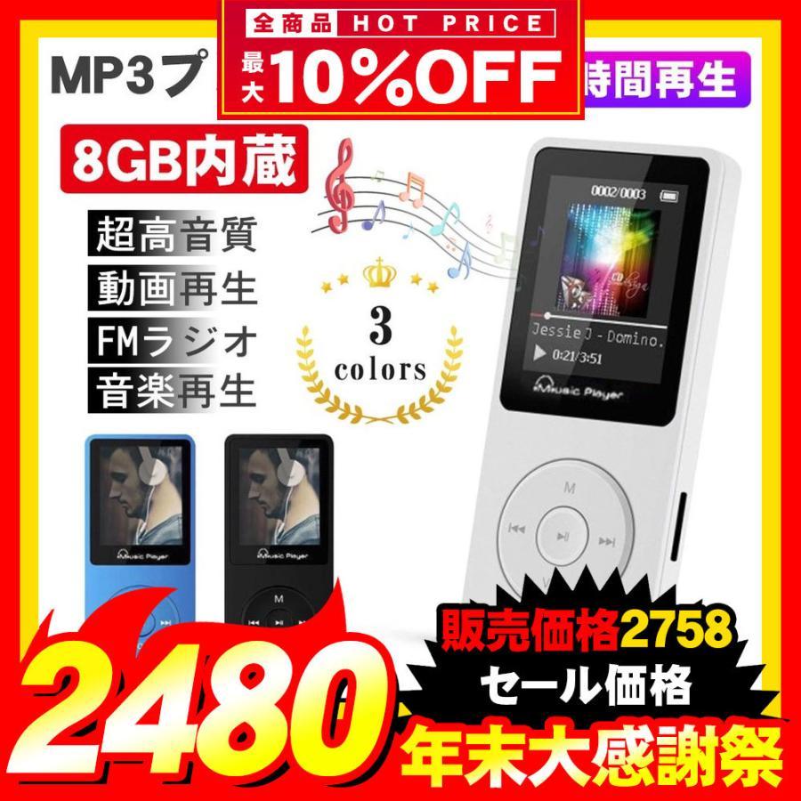 MP3プレーヤー Hi-Fiロスレス音質 最大70再生時間 ロスレス音質 MP3 ...