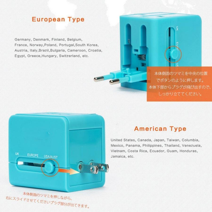 旅行用変換プラグ 海外変換アダプター 全世界対応マルチアダプター 海外旅行用充電器 デュアル USB充電 2ポート付き 変換コンセント kuri-store 13