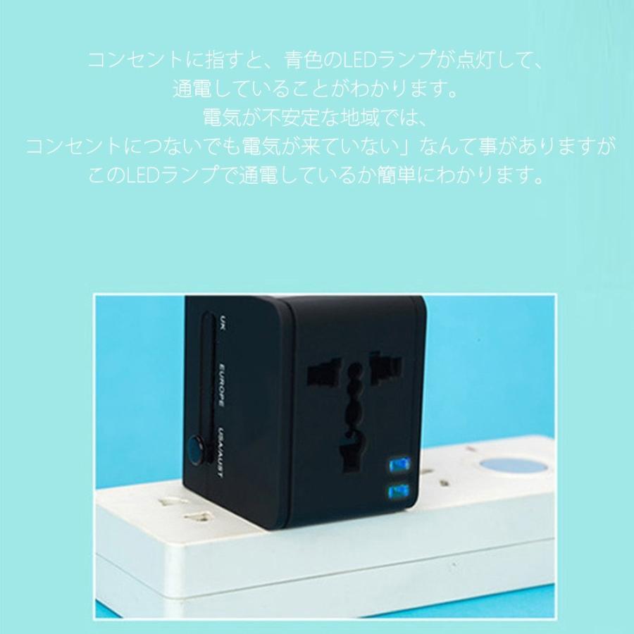 旅行用変換プラグ 海外変換アダプター 全世界対応マルチアダプター 海外旅行用充電器 デュアル USB充電 2ポート付き 変換コンセント kuri-store 16