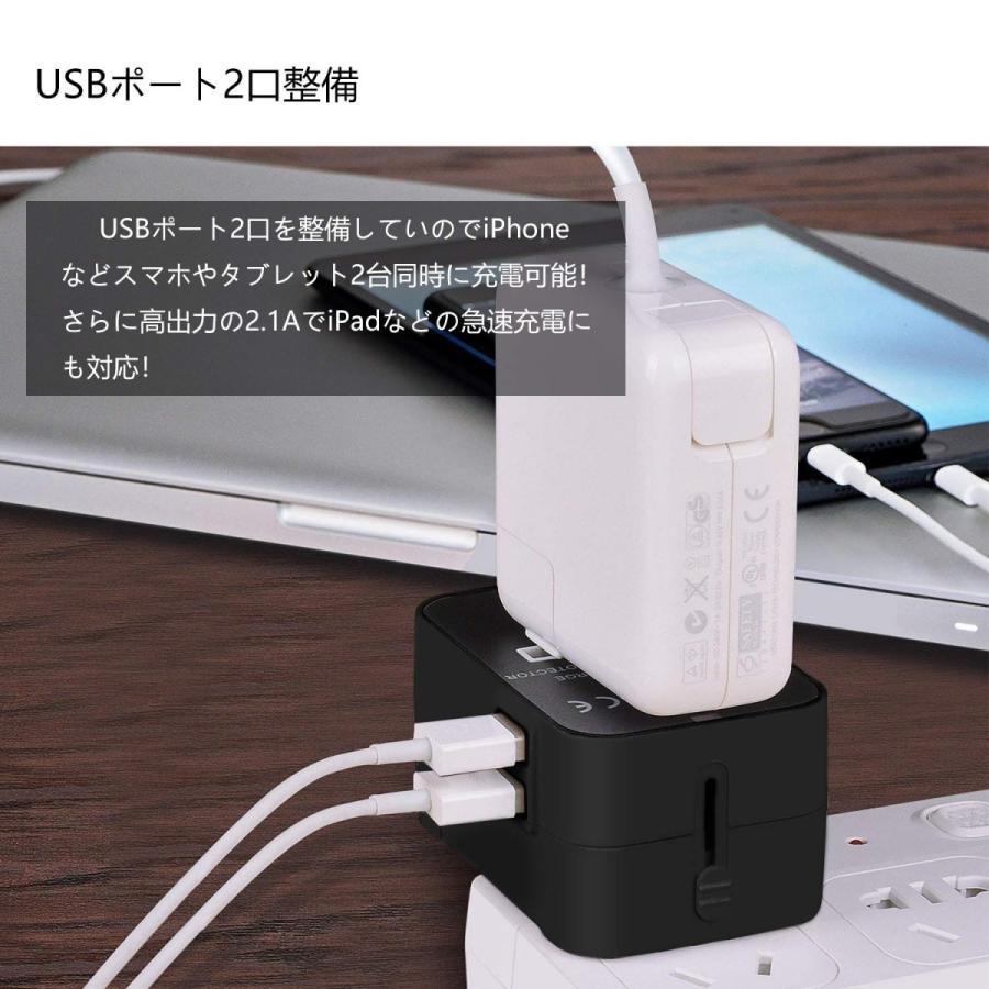 旅行用変換プラグ 海外変換アダプター 全世界対応マルチアダプター 海外旅行用充電器 デュアル USB充電 2ポート付き 変換コンセント kuri-store 04