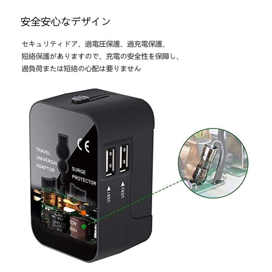 旅行用変換プラグ 海外変換アダプター 全世界対応マルチアダプター 海外旅行用充電器 デュアル USB充電 2ポート付き 変換コンセント kuri-store 06