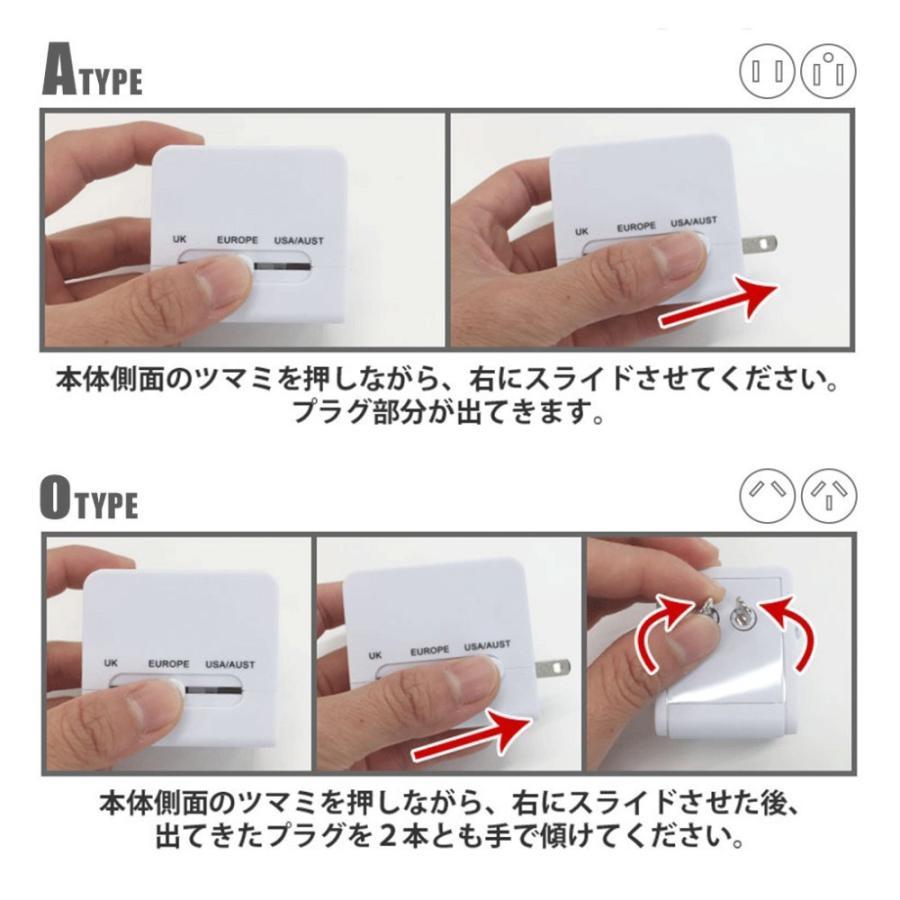 旅行用変換プラグ 海外変換アダプター 全世界対応マルチアダプター 海外旅行用充電器 デュアル USB充電 2ポート付き 変換コンセント kuri-store 10