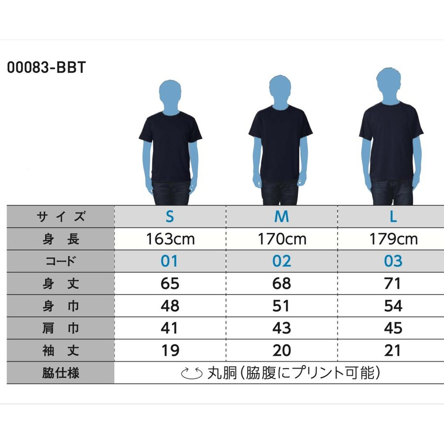 uwasano 白 もろほししづく オリジナルイラストTシャツ kuriten 05
