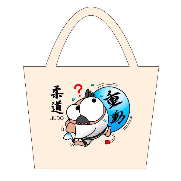 柔道 トートバックS マリオッチオリジナルイラスト kuriten 02