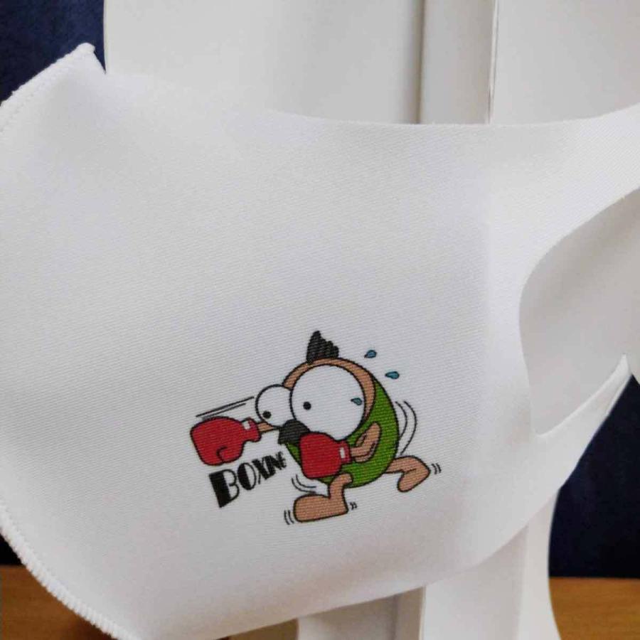 洗って何度でも使える クリエーターズマスク ユニーク な スポーツキャラクター イラスト プリント ボクシング|kuriten|03