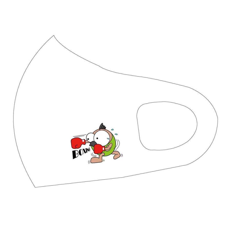 洗って何度でも使える クリエーターズマスク ユニーク な スポーツキャラクター イラスト プリント ボクシング|kuriten|08