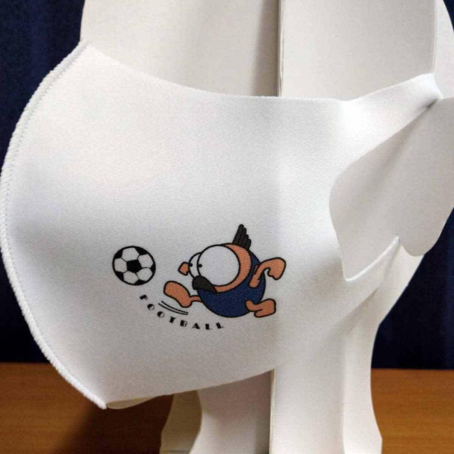 洗って何度でも使える クリエーターズマスク ユニーク な スポーツキャラクター イラスト プリント サッカー|kuriten|03