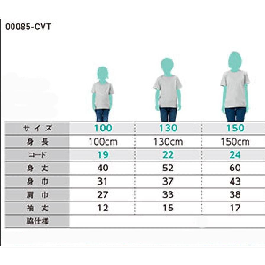 あの空へ デニムカラー おかしなせかい イラストプリント 半袖 Tシャツ kuriten 05