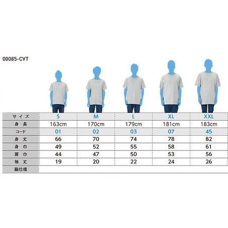 アメリカンダイナー・チョコレート ライトピンク サナダシン オリジナルイラスト プリント 半袖  Tシャツ|kuriten|05