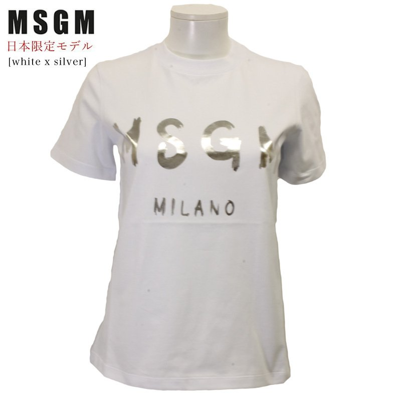 MSGM エムエスジーエム / 日本限定モデル (ホワイト×シルバー) MDM60J / シャツ レディース Tシャツ 筆書き ロゴ / おしゃれ kuriya-house