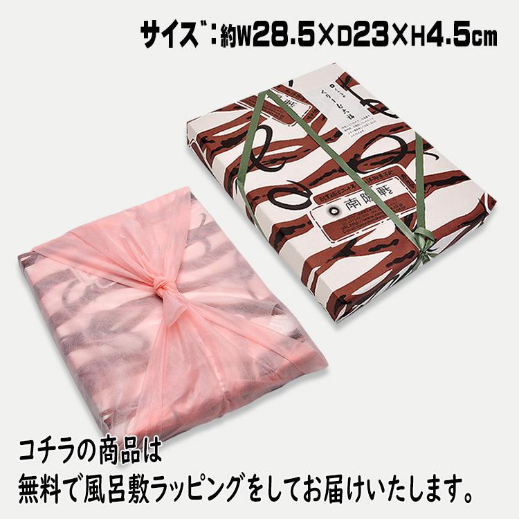 あすつく プレゼント ギフト 和菓子 お菓子 スイーツ ハロウィン 個包装 人気 高級 アイス 送料無料 2021 お取り寄せ アイスクリーム くりーむ大福5種類20個|kuriya|07